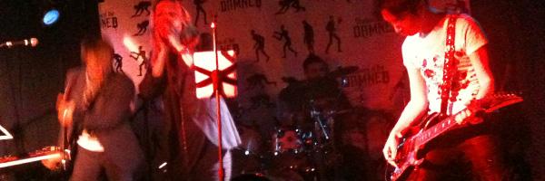 Akira Yamaoka performs