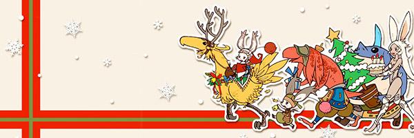 A Very Final Fantasy Christmas